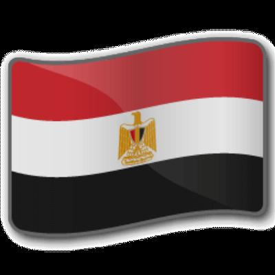 Ägypten - Logo