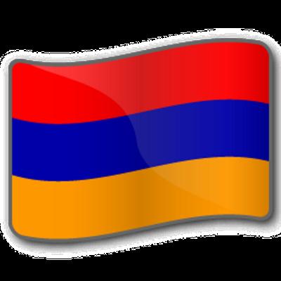 armenien Logo
