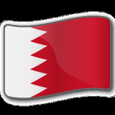 Bahrain - Logo
