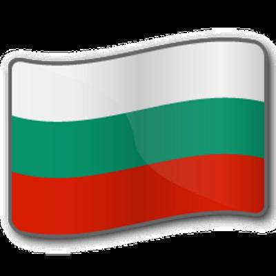 Bulgarien - Logo