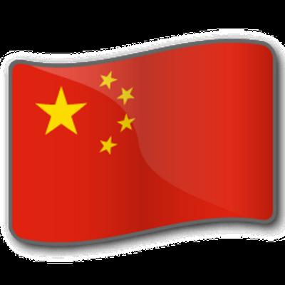 China - Logo
