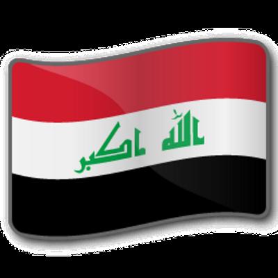 Irak - Logo