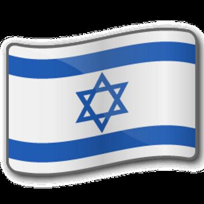 Israel - Logo