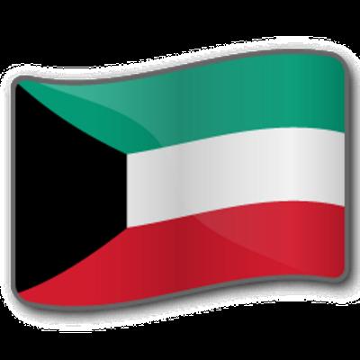 Kuwait - Logo