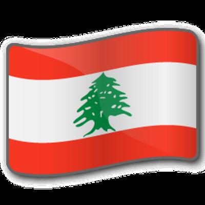 Libanon - Logo