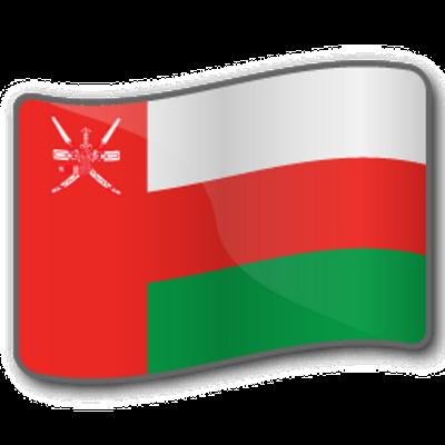 Oman - Logo