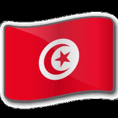 Tunesien - Logo