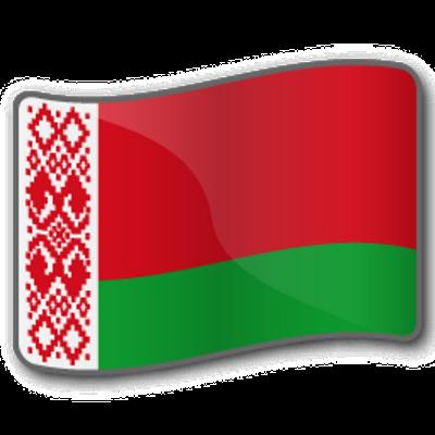 Länderspiel Deutschland Weißrußland